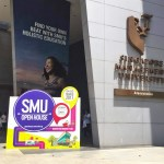 6 New and Awesome Reasons to Head Down to SMU Open House 2017