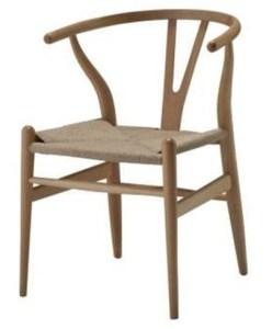 cadeira-valentina-com-braco-cor-madeira-natural-11491-sun-house