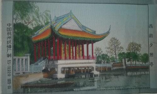Silk Picture