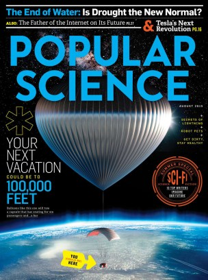 Death Star Light-Up Beach Ball - Popular Science