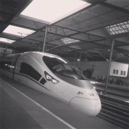 """Fast train!"""