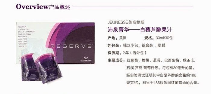 reserve-1