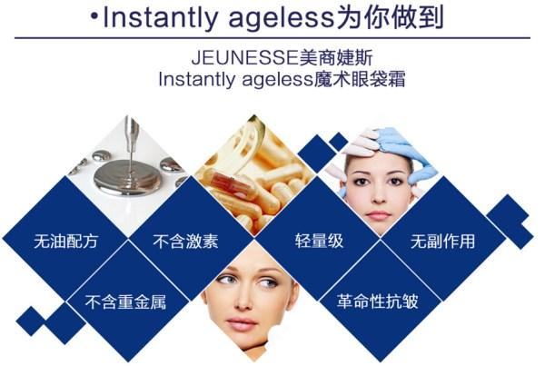 ageless-003