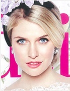 Gorgeous Bride Cover Photo You and Your Wedding April 2015