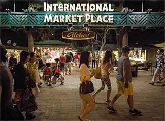 Honolulu's International Market Place 1957 -2013, RIP (story below).