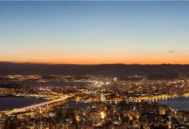 A Cidade ideal para os investidores capa