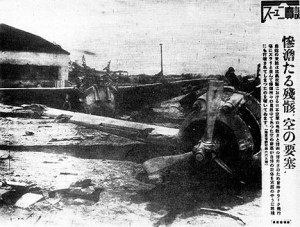 Japanese photo showing wrecked USAAF P-35s at Clark Field