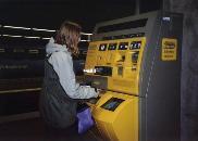 1176717-arlanda_express-stockholm.jpg