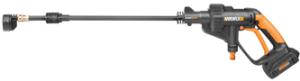 Hydroshot Long Lance