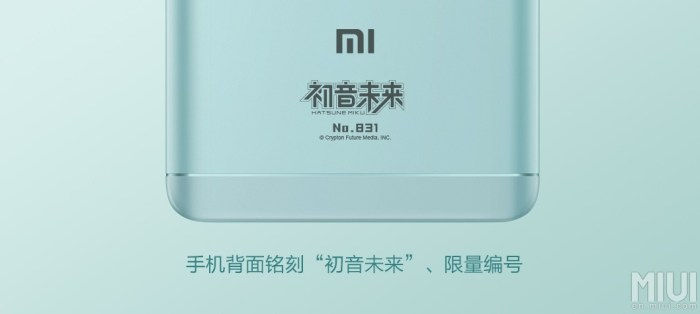 Redmi Note 4X_Hatsune Miku_6