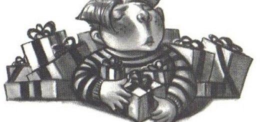 2/199 - El Vidrio que se Desvaneció