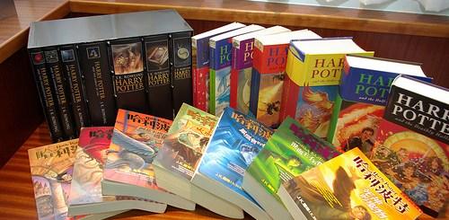 Harry Potter BlogHogwarts Libros