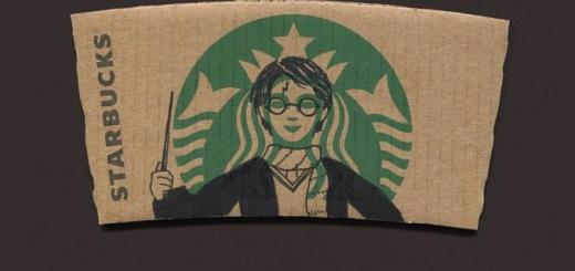 starbucks potter