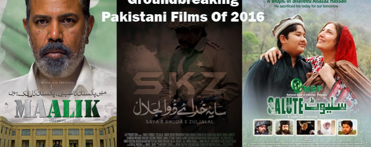 Groundbreaking-Top-5-Pakistani-Films-Of-2016