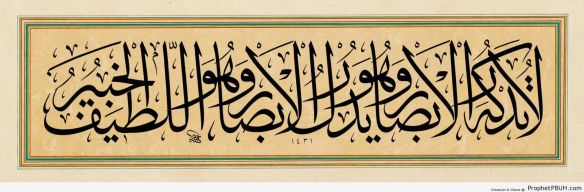 Surat-al-Anam-6-103-Calligraphy-Islamic-Calligraphy-and-Typography-