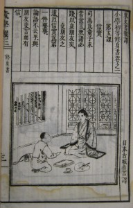 """""""Promise."""" Translated by Kojō Teikichi from Japanese, in The Children's Educator, no. 3, 1897."""