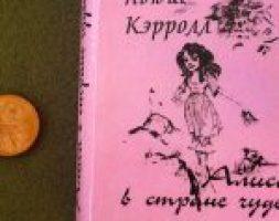 Minaiture Book version of Alice