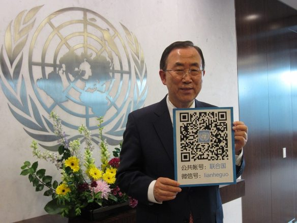 Secretary-General Ban Ki-moon has launched the new UN WeChat account.