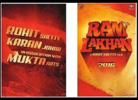 Ram Lakhan remake Movie Poster