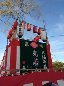 櫓(白木)