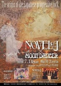 live2018