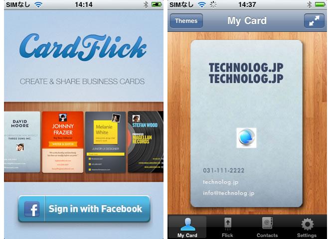 CardFlick