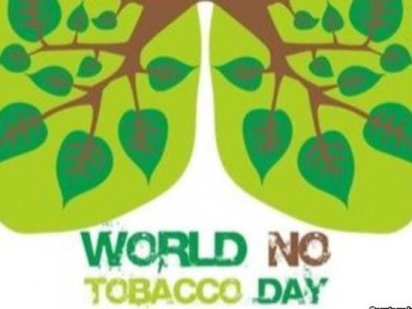 Сегодня – Всемирный день отказа от табака