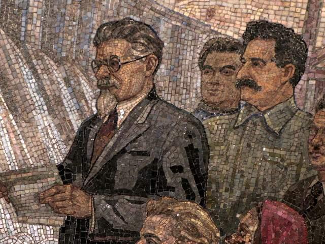 Mosaico de Kievskaya