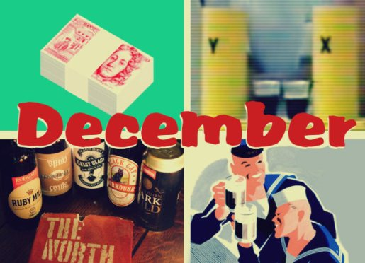 The Month That Was: December 2015