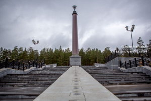 The monument indicating the border between Europe and Asia, just outside Yekaterinburg (Russia)