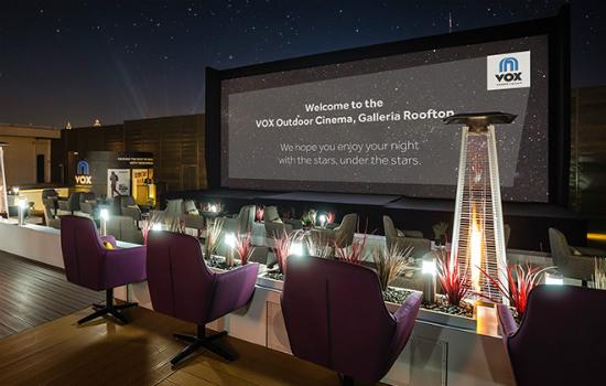 Outdoor at Galleria Mall, Outdoor cinemas in Dubai, best Outdoor cinemas in Dubai