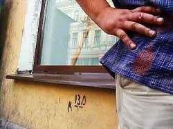 Pickpocket statistics
