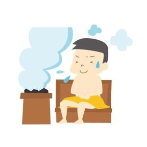 体臭予防にサウナが有効