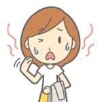 汗の臭いを対策