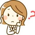 体臭口臭対策サプリメント『楽臭生活』の効果は?口コミは?