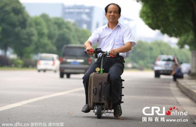 Photo: China Radio International.