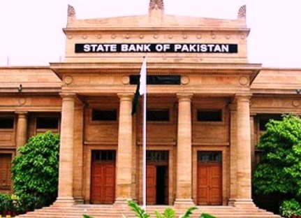 State Bank reduced 0.5 percent interest rate