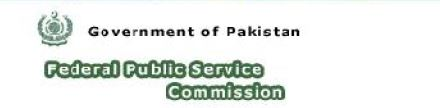 Inspectors Inland Revenue Job in FPSC Federal Public Service Commission January 2015, Eye Specialist