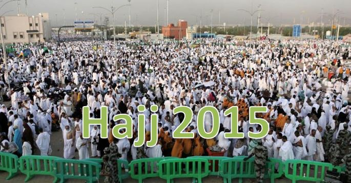 Hajj 2015 Selected Candidates Draw Final List Online