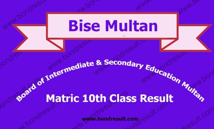 BISE Multan Board SSC Part 2 Result 2016