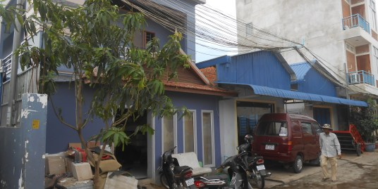 Land For Sale – Phnom Penh