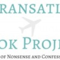 Transatlantic Book Project: HARRY POTTER AND THE PHILOSOPHER'S STONE