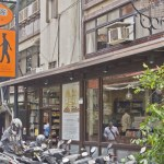 そうだ、台北の本屋に行こう(14) 気安く入れる二手書店「雅博客」