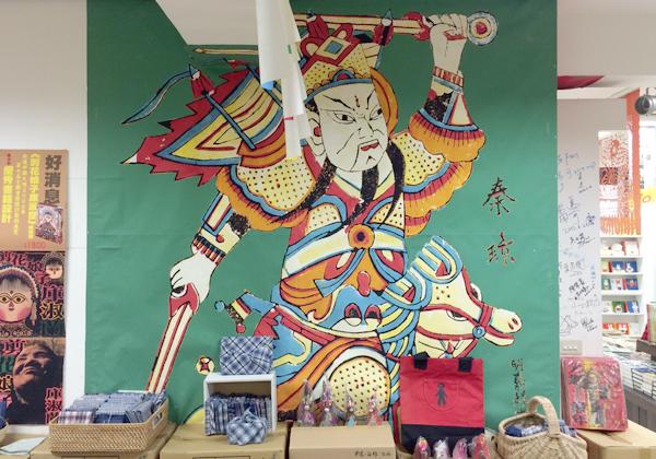 中国語圏文化の雰囲気を強い店内。