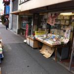 本屋探訪記vol.5:京大前にある老舗古書店「吉岡書店」