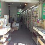 本屋探訪記vol.69:国立駅前には秘密基地的趣の古本屋「みちくさ書店」がある