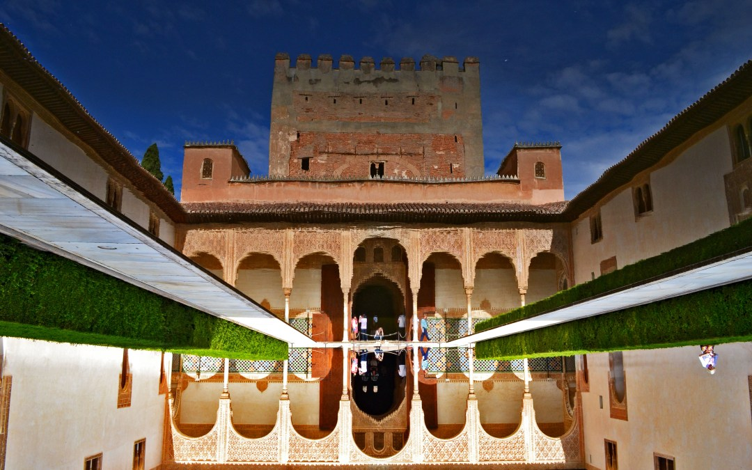 Court of Myrtles reflecting pool in the Alhambra in Granada Spain
