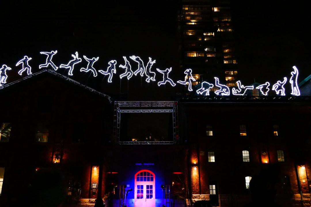 Building jumpers for Toronto light festival for boomervoice