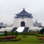 Chiang Kai-shek Memorial on a rainy afternoon