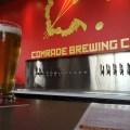 Comrade Brewing 04262014 (4)